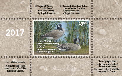 2017-Stamp-with-perf